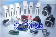 西门子数控机床电源模块