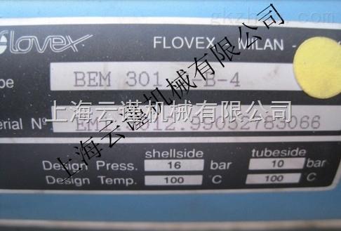意大利flovex冷却器热交换器
