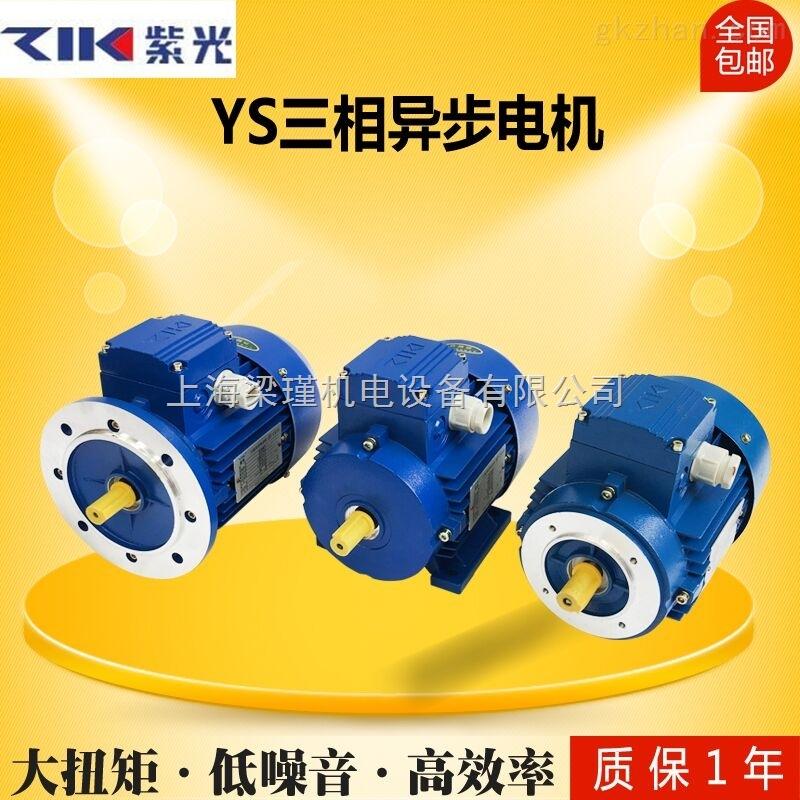 Y2-100L-2电机-清华紫光电机报价