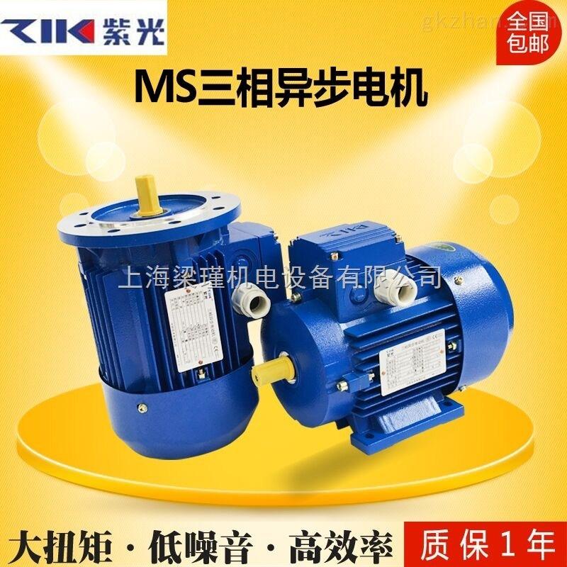 Y2-63M2-2电机-清华紫光电机报价