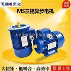 Y2-90L-2电机-清华紫光电机报价