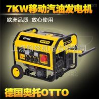 CP75006KW手推式三相汽油发电机