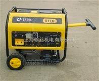 CP75006千瓦便携式汽油发电机多少钱