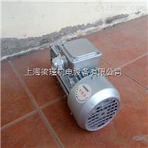 NMRV蜗轮减速机,三凯蜗杆减速机