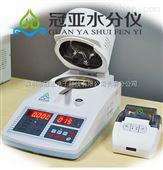 医药粉末水分测定仪、医药粉末水分检测仪