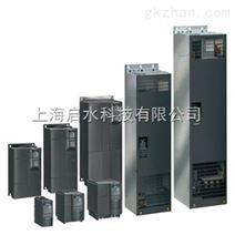 西门子MM420变频器6SE6420-2UC23-0CA1