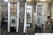 美特斯高低温万能材料试验机