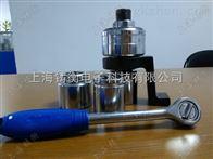 大扭矩螺栓拆装用扭力倍增器5000牛米