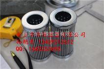 瑪勒MAHLE濾芯PI23004DN-SMX,新鄉廠家直銷