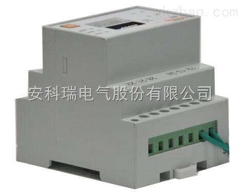 安科瑞单相电流电压监控模块