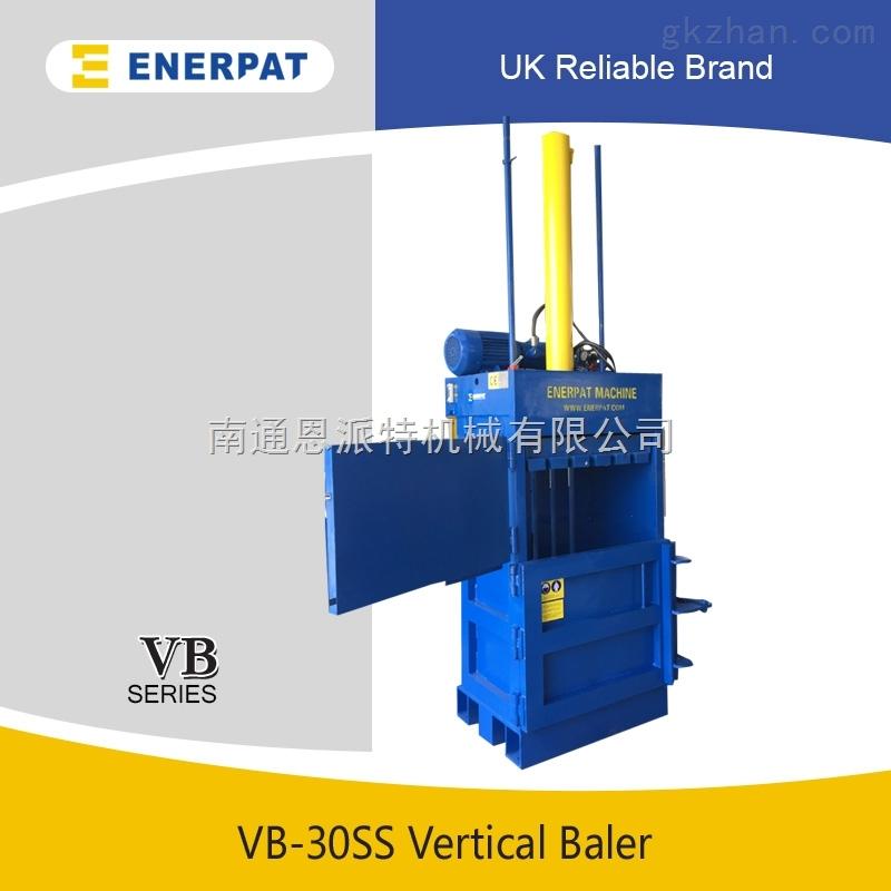 VB30S小型立式废纸壳打包机