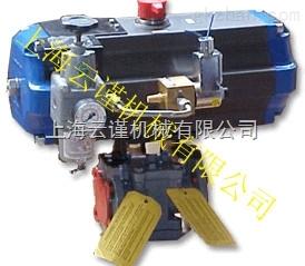 进口美国RFL球阀RFL执行器上海云谨