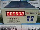 恒遠進口旋轉編碼器ZMK-2閘門開度儀直觀精確