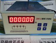 恒远进口旋转编码器ZMK-2闸门开度仪直观精确