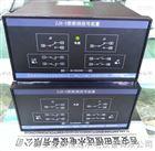 西安水电ZJX-3A剪断销报警装置订购中