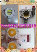 甲醇浓度报警器,甲醇浓度检测仪