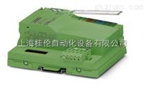 菲尼克斯模块IL PB BK DP/V1-PAC