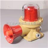 油漆车间防爆声光报警器180dB报警器LED防爆警示灯