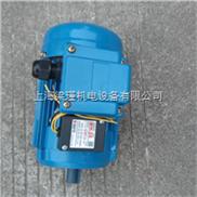 中国台湾富田马达,电机