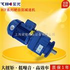 RC37减速机报价-紫光RC硬齿面减速机
