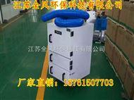 YX-5500激光切割粉尘工业吸尘器,大型磨床工业集尘器