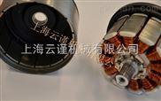 瑞士Micro-Beam无刷直流电机驱动器