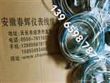 电涡流探头型号8108-03-A40-D01、传感器8125-03-A50-B01-C01