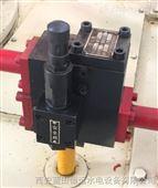 ZHF油压组合阀应用技术