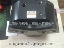 sommer GD320S-C离合器进口销售
