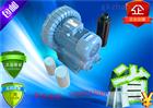 2RB720-H57环形高压风机,高压漩涡风机单相7.5KW清洗水果蔬菜专用高压鼓风机