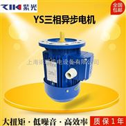 Y2-80M1-6电机-清华紫光电机报价