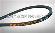 優勢供應印度PIX Transmissions工業皮帶PIX Transmissions皮帶輪