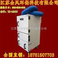 YX-1500全风工业吸尘器,家具厂打磨粉尘集尘器