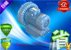 2RB810-H17大压力环形高压风机,高压漩涡气泵单相5.5KW畜粪发酵爆气风机
