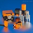 优势易福门电感式传感器,IFM传感器价格