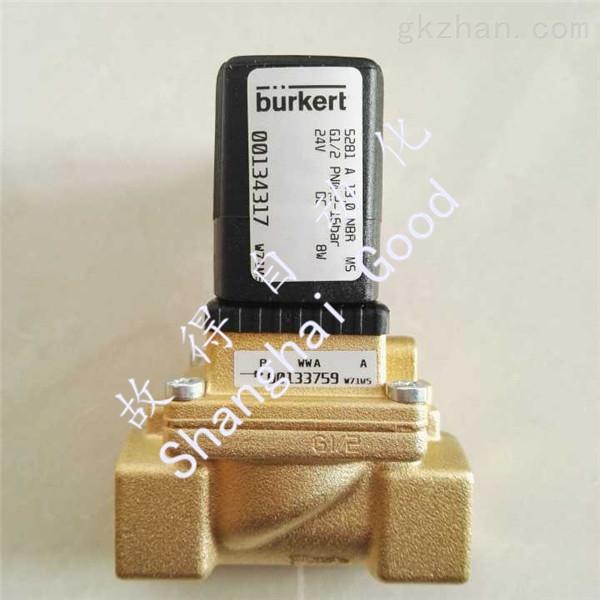 burkert 5281 00134317电磁阀