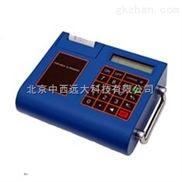 便携式超声波流量计(DN50~DN300mm、﹣30-90℃)