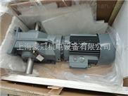 KC67清华紫光减速机-齿轮减速机