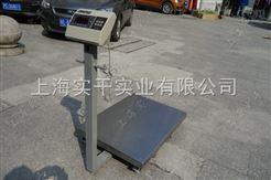 連電腦電子秤200公斤連電腦電子秤