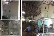 工业热处理控制系统-四川-成都工业热处理自动化控制系统