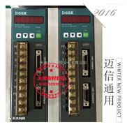 DS100-鼎时DSSK伺服驱动器可替代国产迈信KND广数广泰配米格华等