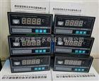 TDS-33256-001智能溫度顯控儀