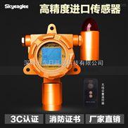 SK-600-C8H8-A-苯乙烯C8H8气体检测仪