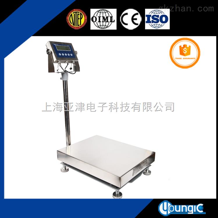 防爆电子秤公司亚津牌TCS-EX-3100系列防爆电子台秤