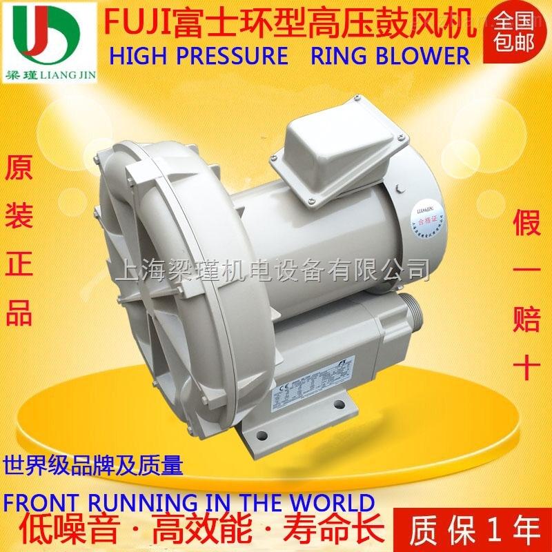 FUJI富士VFZ501A环形鼓风机批发报价