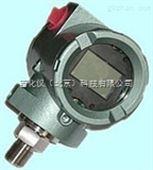噪音计/声级计/噪音检测仪,分贝计,噪声测试仪(德国) 型号:ZX7M-8002