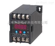 厂家直销上海燕赵生产的单相变送器带显示