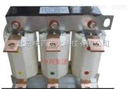 (WLY)中西输出电抗器2.2V-18.5KW