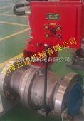 韩国M&V球阀限位开关定位器线性执行器