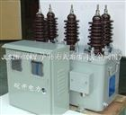 皖开二元件高压计量箱JLS-10(高清图)